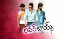 Love Story Movies Successfull  in Tollywood