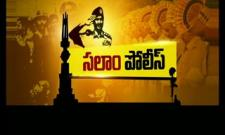 Police martyrs' commemoration day in hyderabad