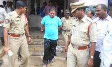 Gedela Raju, padmalata murders: RTC Vigilance SP Ravi Babu builds plan of  Bangkok