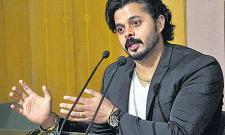 Sreesanth cannot play for any other country: BCCI