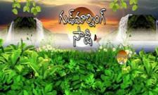 Good Morning Sakshi || News