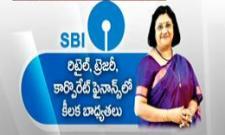 credit growth sbi unfinished agenda arundhati bhattacharya