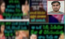 Pornography sites admin Dasari Pradeep arrested