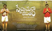 Shiva Balaji Snehamera Jeevitham Trailer - Sakshi
