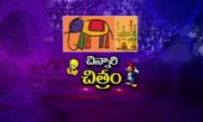 Children film fest in Hyd - Sakshi