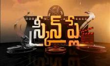 Screen Play  10th November 2017 - Sakshi