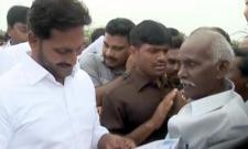 Employees Support Praja Sankalpa Yatra - Sakshi