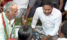 YS Jagan Interact with Handloom Workers in Prajasankalpayatra - Sakshi