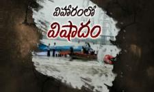 Boat Turtles in River Krishna, 15 Drowned - Sakshi