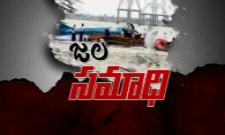 Krishna river boat tragedy || 17 dead after boat capsizes - Sakshi
