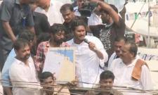 YS Jagan Speech at Mutyalapadu Busstand - Sakshi