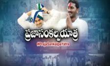 YS Jagan's Prajasankalpayatra 8th Day Schedule - Sakshi