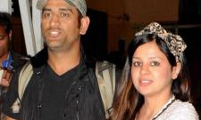 MS Dhoni's Wife Sakshi Finds Ingenious Way Of Keeping Husband's Identity A Secret - Sakshi