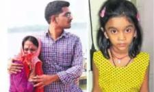Another body of missing Aswika found in krishna river - Sakshi