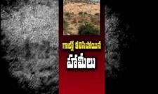 Meerapuram People Facing Problems With  TDP Leaders - Sakshi