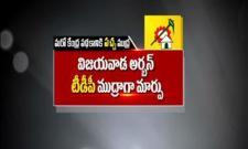 AP Govt Renamed Pradhan Mantri Mudra Bank Loan Scheme - Sakshi