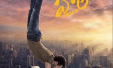Akhil Hello teaser Released - Sakshi
