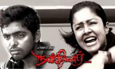 Jyothika Vulgar Vocabulary on GV Prakash in Nachiyaar teaser - Sakshi