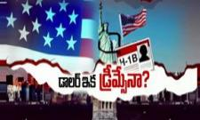 sakshi special discussion on America H1 Visa - Sakshi