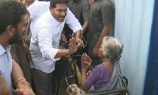 YS Jagan  tricycles distributed in Dornipadu - Sakshi