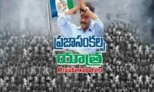 People Support for Prajasankalpayatra - Sakshi