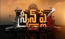 Screenpaly 20th November 2017 - Sakshi