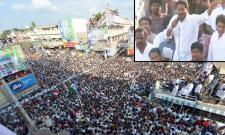 YS jagan speech at bethamcharla - Sakshi