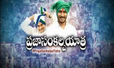 PrajaSankalpaYatra enters in Pattikonda constituency - Sakshi