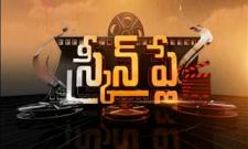 ScreenPlayలే 23rd November 2017 - Sakshi