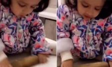 MS Dhoni's daughter Ziva making roti is breaking the Internet - Sakshi