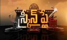 Screenplay 2nd November 2017 - Sakshi
