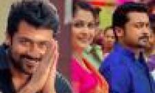 Suriya's Thaanaa Serndha Koottam Teaser Released - Sakshi