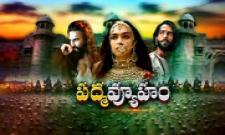controversy on  padmavati movie - Sakshi