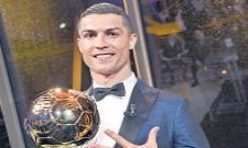 Cristiano Ronaldo wins fifth Ballon d'Or award - Sakshi