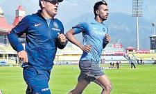 irst ODI in Dharamsala today - Sakshi