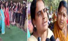 Woman Organizations Protest Against Miss Vizag 2017 Finale - Sakshi