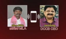 Nakrekal MLA Vemula Veeresham Audio Tape Goes Viral - Sakshi