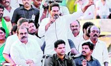 Anantha Padmanabha Redy Fired On JC Brothers - Sakshi