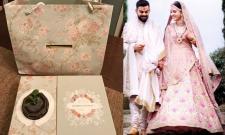 Virat Kohli and Anushka Sharma go green for their special reception invitation - Sakshi