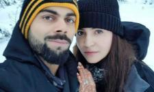Virat Kohli in holiday mode before South Africa tour, wife Anushka Sharma shares honeymoon picture - Sakshi
