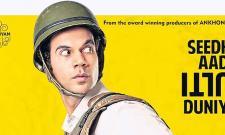India's Entry Newton Fails To Make The Cut - Sakshi
