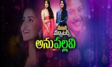 Movie Matters 2nd dec 52017 - Sakshi