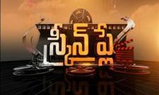 Screenplay 4th December 2017 - Sakshi