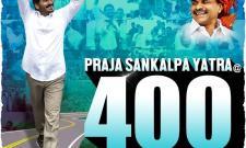 YS Jagan completes 400 km of his PrajaSankalpaYatra - Sakshi