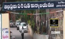 Fake Job Offers at Ongole - Sakshi