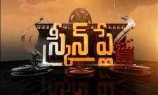 Screenplay 6th December 2017 - Sakshi