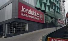 it raids on joyalukkas jewellery showrooms - Sakshi