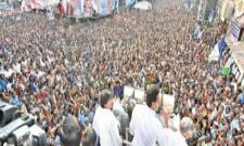 YS Jagan Mohan Reddy meeting at Srikalahasti in chittoor - Sakshi
