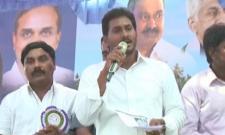 Jagan slams Chandrababu at Pallamala SC Athmiya Sammelanam - Sakshi