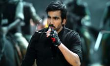 Ravi teja Touch Chesi chudu title song - Sakshi